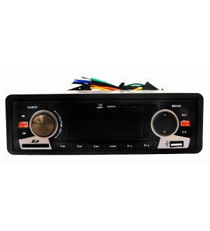 Radio Auto Mp3 Sintonizador Electronico